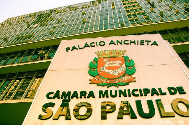 câmara_municipal_de_são_paulo_saiu_edital