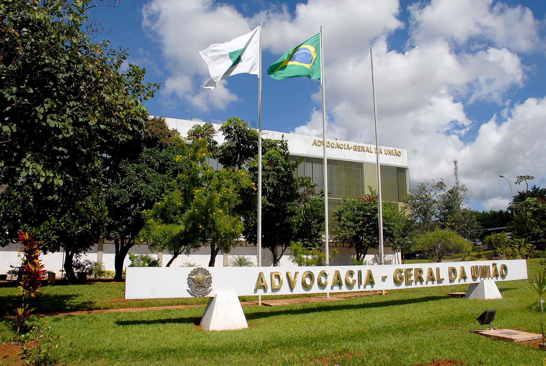 Concurso AGU 2018 para nível médio e superior.