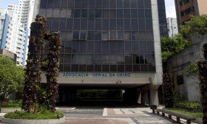 AGU: Preparativos para um novo concurso em andamento