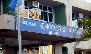 Concurso Hemocentro DF: Saiu resultado preliminar das provas objetivas!