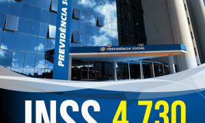 Concurso INSS: Não espere o edital ser publicado! Resolva simulado e teste seus conhecimentos
