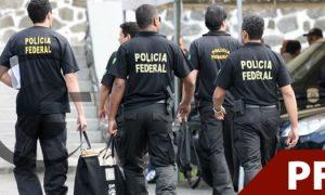 Concurso Polícia Federal (PF): Edital programado para ainda este ano! Alteração na LOA viabiliza certame!