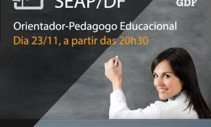 Concurso Pedagogo-Orientador Educacional: Pós-prova realizado com sucesso! Confira o gabarito extraoficial!
