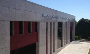 TCE-AM contrata FCC para organizar concurso de auditor! Qualquer nível superior e inicial de R$ 25 mil!