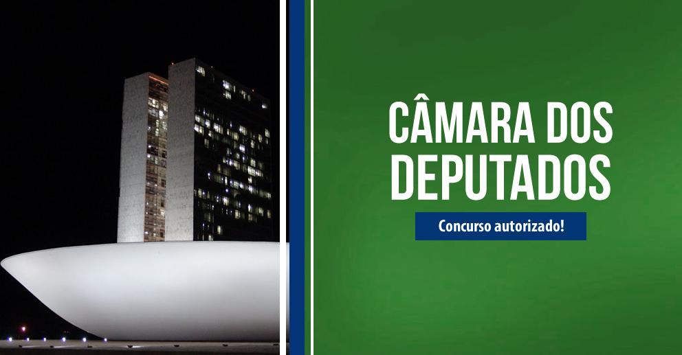 fb-camara 2