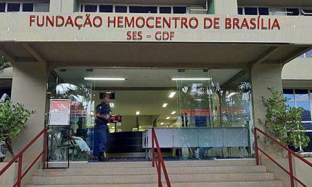 Entrada do Hemocentro DF, que abre concurso para analista e técnico.