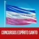 Concursos ES: Espírito Santo fornece novas oportunidades.