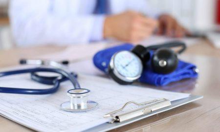 Processo Seletivo Ministério da Saúde