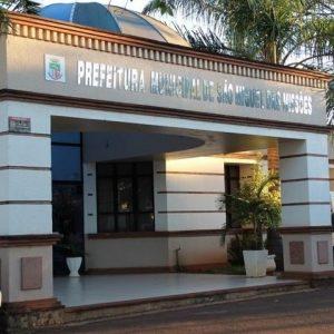 Edital Prefeitura de São Miguel das Missões: PUBLICADO! Vagas em diversas áreas!