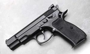 O novo decreto de porte de armas de fogo e os concursos públicos