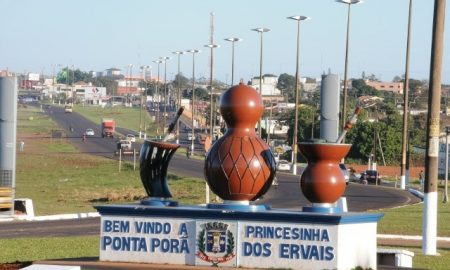 Concurso Ponta Porã MS