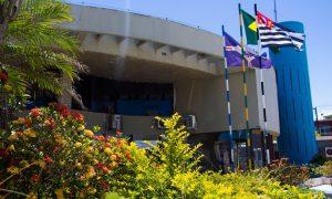 Concurso Prefeitura de Itanhaém SP: SAIU O EDITAL! 200 vagas!