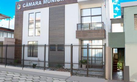 Concurso Câmara Bom Jardim de Minas MG