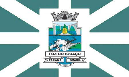 Concurso Prefeitura Foz do Iguaçu PR tem banca definida