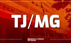 Concurso TJMG: sancionada lei que autoriza unificação!