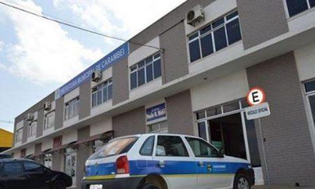 Concurso Prefeitura de Carambeí PR: 18 vagas imediatas!