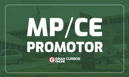 Gabarito MP CE: Saiba como consultar! Confira aqui!