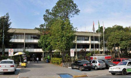 Concurso Prefeitura de Itaquaquecetuba SP: VEJA O EDITAL!