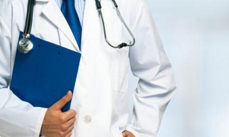 Seleção Ministério da Saúde