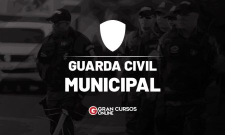 Concurso Guarda Municipal Campo Grande MS: 273 vagas. VEJA!